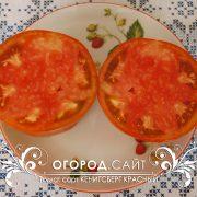 pomidor_kenigsberg_krasny_4