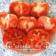 pomidor-rozovy-krasivy-4