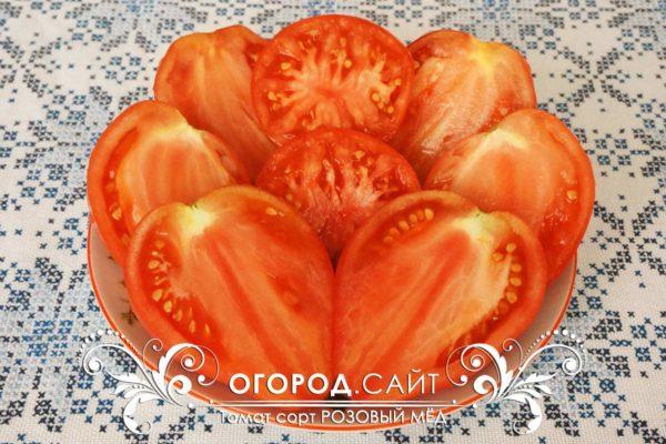 Сладкие томаты сорта Розовый мёд на разрезе