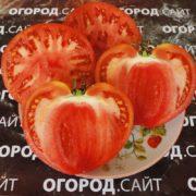 Томат Дагестанские