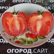 Томат Немецкая красная клубника (розовая)